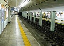 Tawaramachi-Sta-Tokyo-Platform.JPG