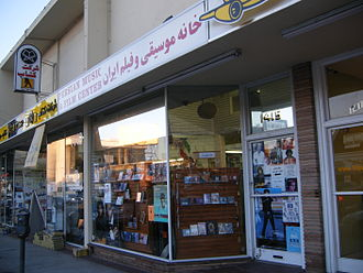 """Tehrangeles - Iranian shops along Westwood Boulevard in South Westwood. Westwood is also known as """"Little Persia""""."""