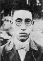 Teinosuke Kinugasa 1923.png