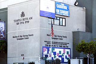 Temple Beth Am (Los Angeles, California)