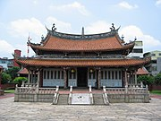 Temple of Confucius in Changhua.jpg