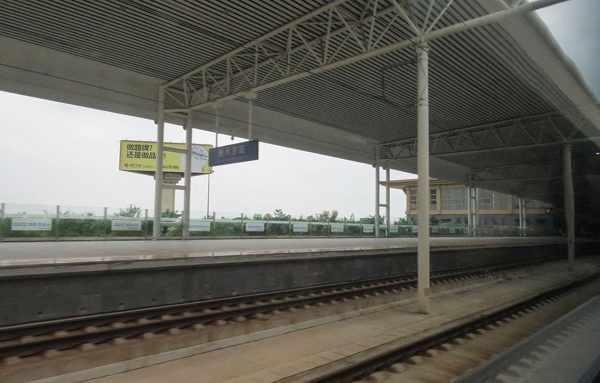 Tengzhou east railway station wikipedia for China railway 13 bureau group corporation