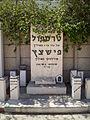 Terespol and Piszczac holocaust memorial.JPG