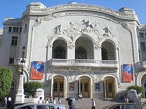 Théâtre municipal de Tunis - Image: Théâtre Tunis