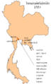 Thai League Location in Thai language 2551.png