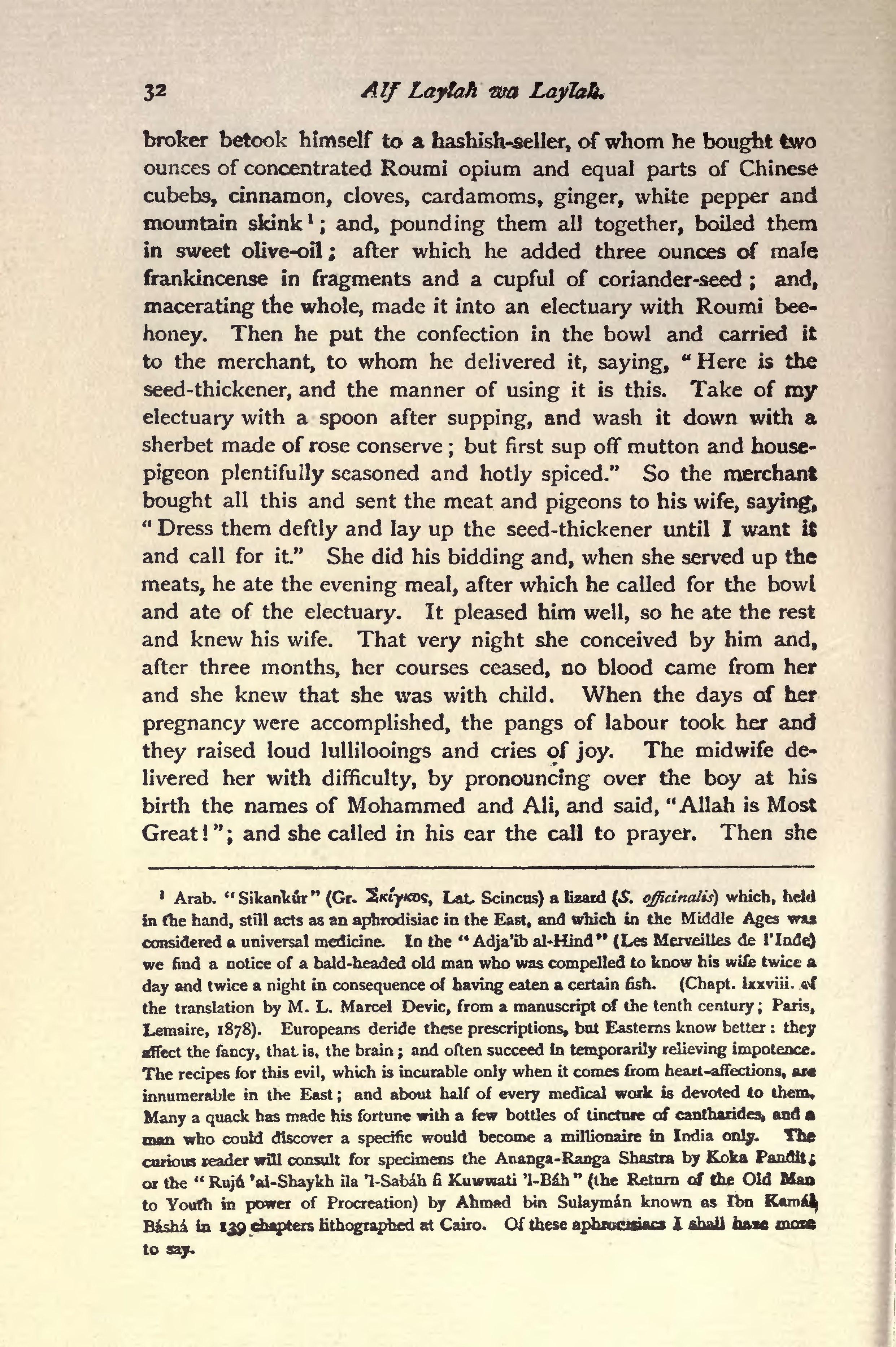 The bullpen gospels pdf