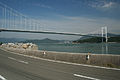 The Hakata Bridge comes into view.jpg