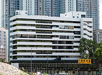 The Jockey Club Creative Arts Centre 2009.jpg