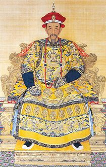 The Kangxi Emperor.jpg