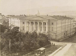 Tbilisi Spiritual Seminary - The Russian Orthodox Theological Seminary from the side of the Soldier's Bazaar, 1870s