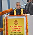 The President, Shri Pranab Mukherjee delivering the inaugural address at the 100th Session of Indian Science Congress, in Kolkata on January 03, 2013.jpg