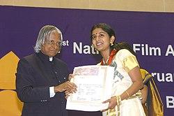 Meera Jasmine - Wikipedia