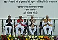 The Prime Minister, Shri Narendra Modi at the foundation stone laying ceremony of the 150 bedded ESI Super Speciality Hospital, in Varanasi, Uttar Pradesh.jpg