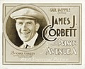 The Prince of Avenue A - 1920 - lobbycard.jpg