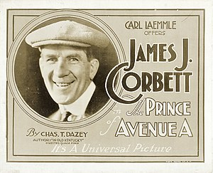 The Prince of Avenue A - Contemporary lobby card