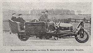 Gyrocar - Shilovsky's gyrocar in 1914, London