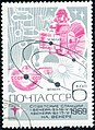 The Soviet Union 1969 CPA 3821 stamp (Space Probe, Space Capsule and Orbits) cancelled clear.jpg