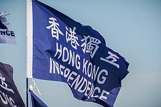 Hong Kong independence Political Movement for Hong Kongs Independence from China