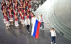 The opening ceremony of the first European games 14.jpg