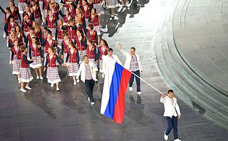 Russia at the 2015 European Games - Image: The opening ceremony of the first European games 14