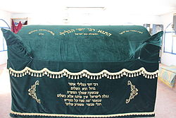 The tomb of Rabbi Yose HaGelili (Inside).JPG