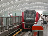 The train of Airport Line, Beijing Subway.JPG