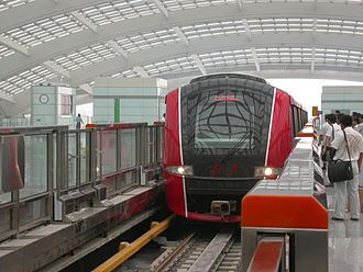 Airport Express, Beijing Subway - Image: The train of Airport Line, Beijing Subway