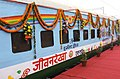 The two additional coaches for Cancer and Family Health Services on the Lifeline Express, the World's First Hospital Train being inaugurated by the Union Minister for Railways.jpg