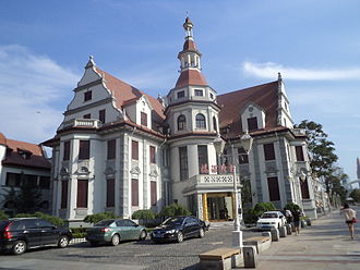 Austrian colonial policy - Yuan's Mansion in the Austro-Hungarian Concession was built in 1918. But Yuan Shih-kai never lived here.