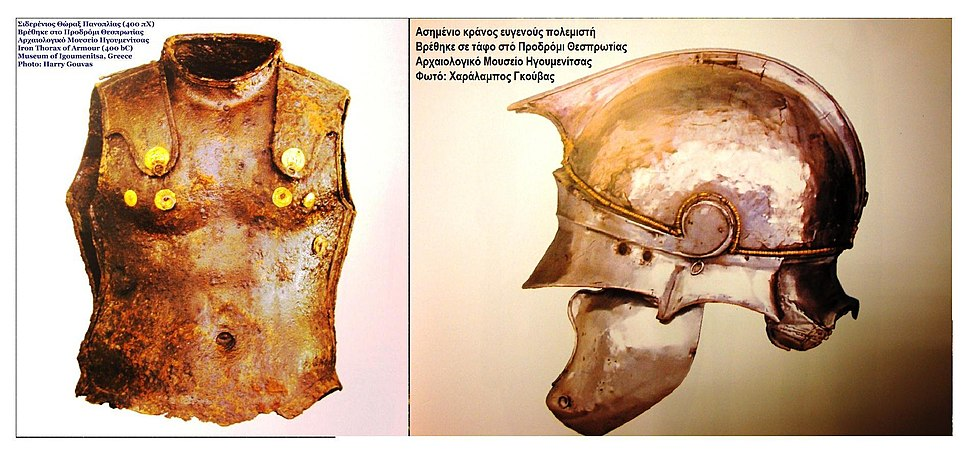 Thesprotian armour and helmet