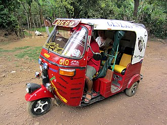 Auto rickshaw - El Salvador