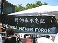 Tiananmen massacre protest in Tornoto.jpg
