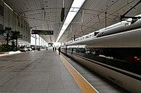 Tianjin Railway Station Platform 20171003.jpg