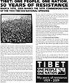 Tibet ~ One People, One Nation, 50 Years of Resistance ~ Commemoration of the 1959 Tibetan National Uprising 西藏-圖博 ~ 一個民族一個國家, 紀念起義抗暴50周年.jpg