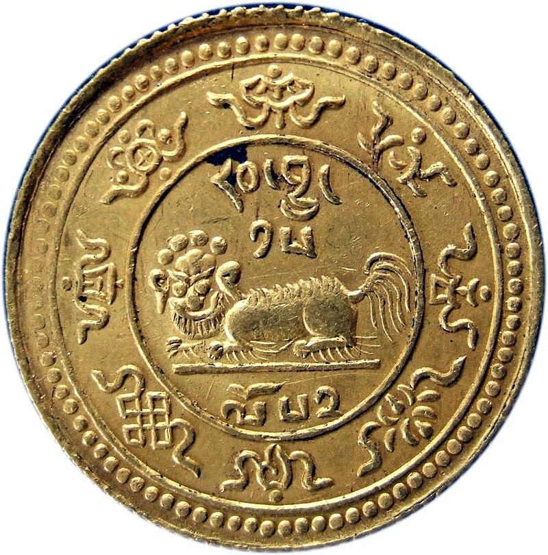 Tibetan 20 Srang gold coin dated 15-52 (= AD 1918), obverse.jpg