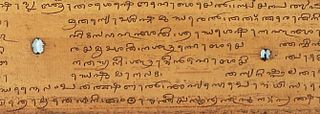 Tigalari script alphabet of Tulu language