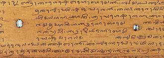 Tigalari script - Image: Tigalari sanskrit manuscript