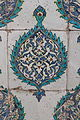 Tiles in Topkapı Palace - 0067.jpg