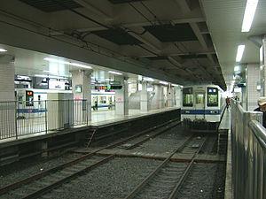 Kashiwa Station - Tobu Kashiwa platforms, April 2007