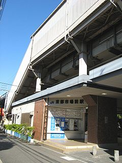 Tōbu-shijō-mae Station Railway station in Osaka, Japan