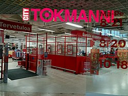 Tokmanni Wiki