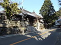 Tokushima Prefectural Road Route 21 in front of Dainichiji temple (Shikoku Pilgrimage No.13).JPG