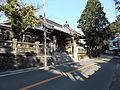Tokushima Prefectural Road Route 21 in front of Dainichiji temple (Shikoku Pilgrimage No.13).JPG