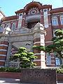 Tokyo station (8192492369).jpg