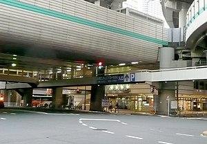 Tokyo City Air Terminal - Image: Tokyocityairterminal