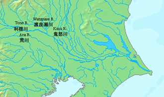 Tone River - Image: Tone riverine system 20century