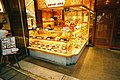 Tonkatsu shop by 2REP in Osaka.jpg