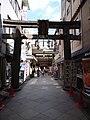 Torii of Nishiki Tenmangu by matsuyuki at the east end of Nishiki Ichiba.jpg