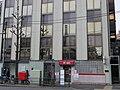 Toshima Takada Post office.jpg