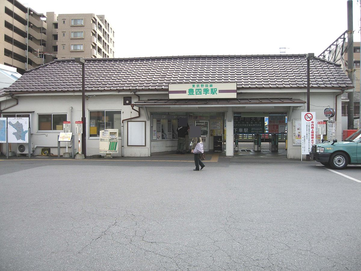 Edogawadai-higashi City
